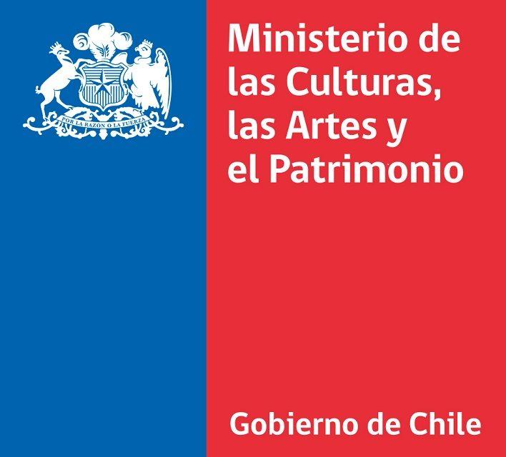 Company logo Consejo de Fomento de la Música Nacional